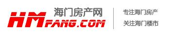 海门房产网